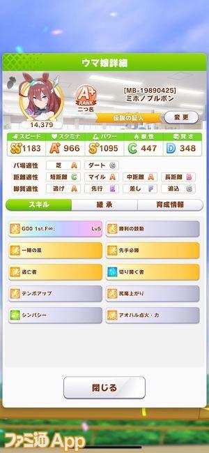 iOS の画像 (20)