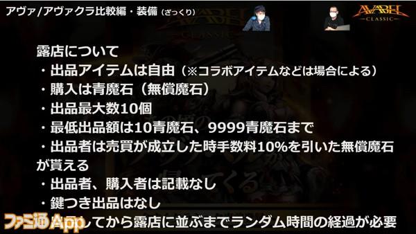 04_露店