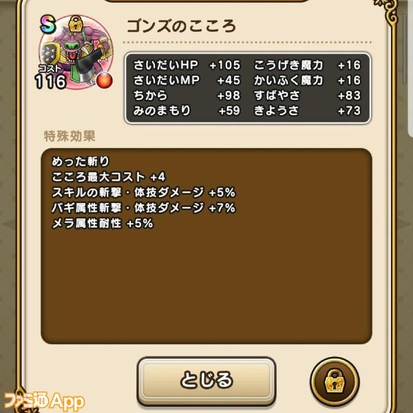 S__120487938 (1)