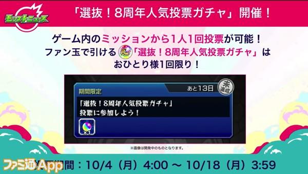 Screenshot 2021-10-03_19-16-11-065
