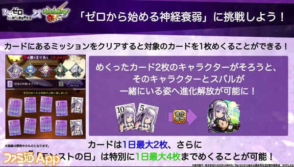 Screenshot 2021-10-03_20-07-51-574