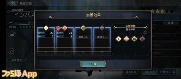 Screenshot_20211008-170025_CC-NEXT