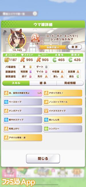 iOS の画像 (236)