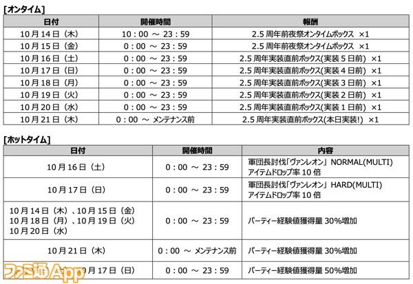 スクリーンショット-2021-10-14-16.23.14_03