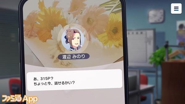 作品紹介 (4)