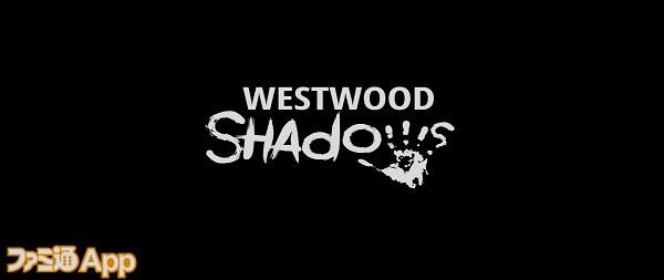 westwoodshadowsp01