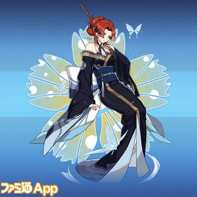 濃姫(C)