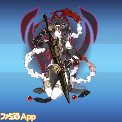 姫軒轅・黒(B)