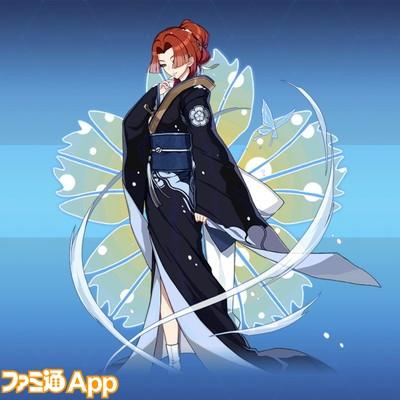 濃姫(B)