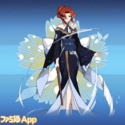 濃姫(T)
