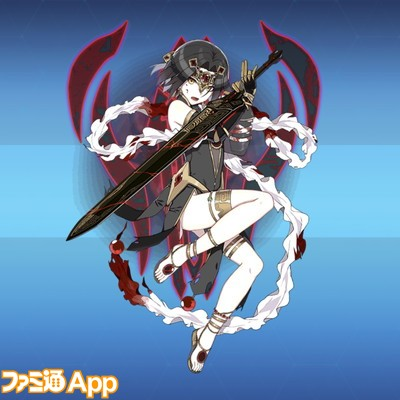 姫軒轅・黒(T)