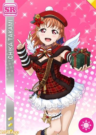 クリスマス_SR高海千歌_覚醒 のコピー