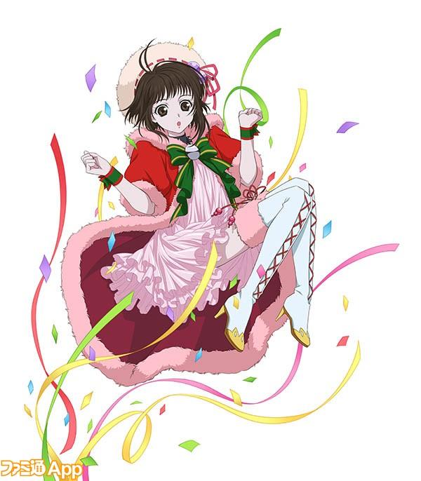 05【ジュピター】リアラ