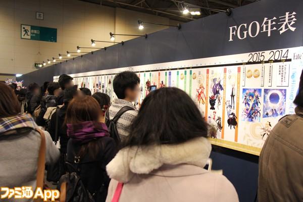 FGOIMG_4811