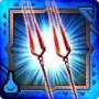 ロンギヌスの槍Ⅱ(双剣)