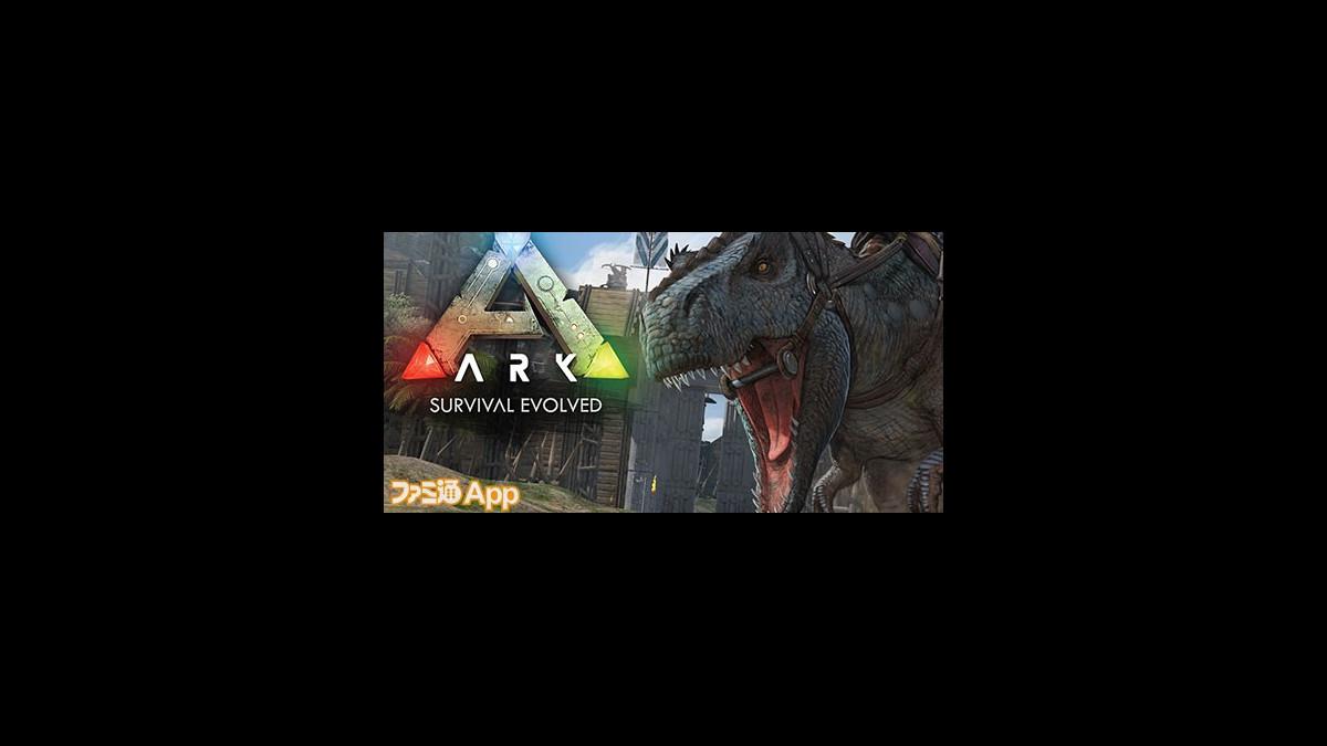 クロス プレイ Ark