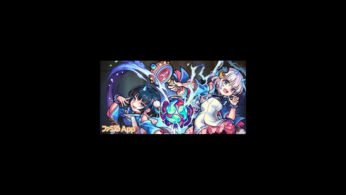 評価 風神 雷神 モンストの風神雷神は強い弱い?性能や評価とガチャは引くべきか解説!